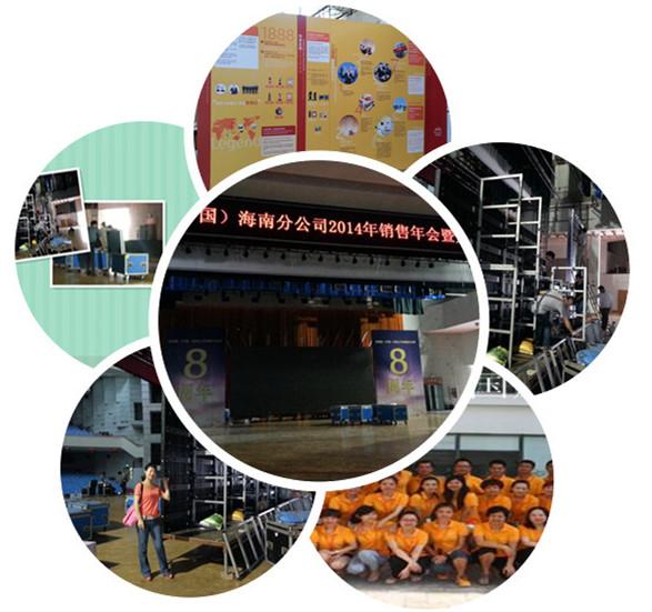 海口1000人以上庆典活动完美执行的5个关键步骤